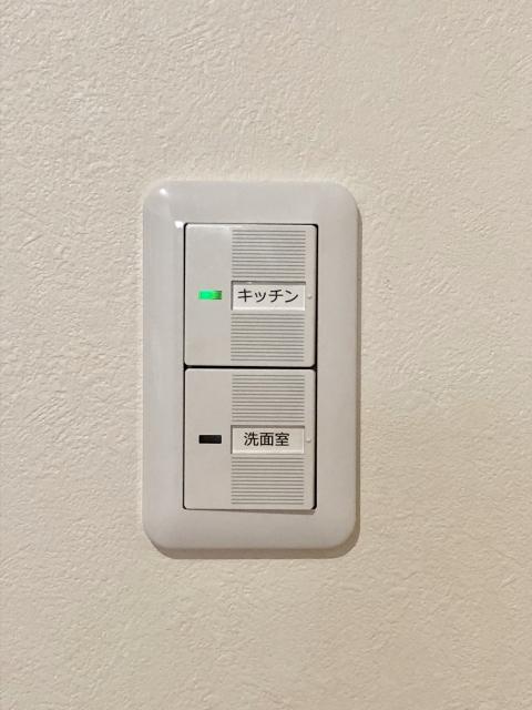 ユニバーサルデザインスイッチ