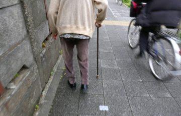 高齢者の徘徊